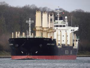 Photo of SIRAYA WISDOM ship