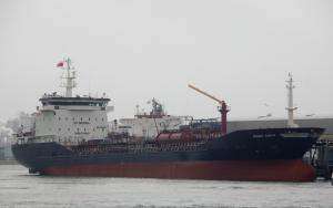 Photo of TASING SWAN ship