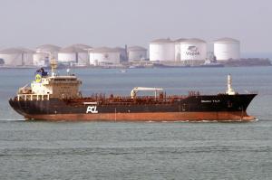 Photo of MALUKU PALM ship