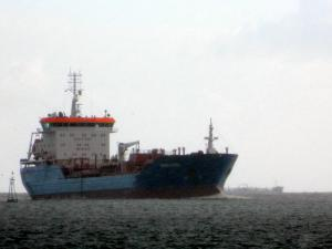 Photo of MARIA LAURA ship