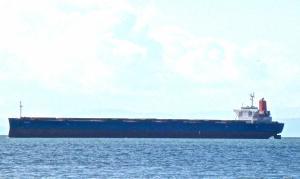 Photo of UNTA ship