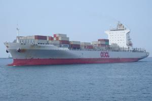 Photo of OOCL GUANGZHOU ship