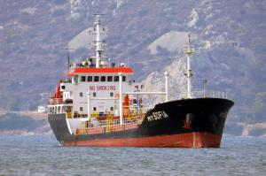 Photo of M/T SOFIA ship