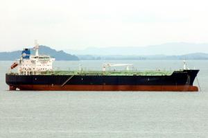 Photo of OAK EXPRESS ship
