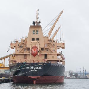 Photo of CS CRYSTAL ship
