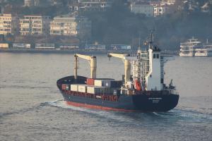 Photo of OPS HAMBURG ship