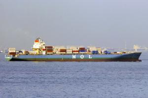 Photo of MOL EMERALD ship
