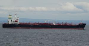 Photo of HORIZON ARMONIA ship