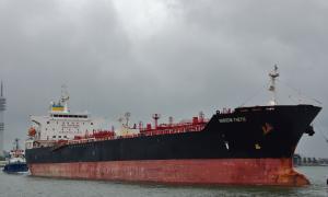 Photo of HORIZON THETIS ship