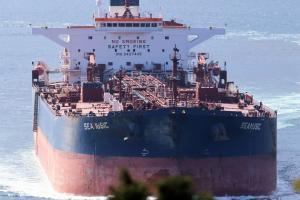 Photo of SEAMUSIC ship