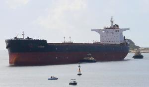 Photo of SHIBUMI ship