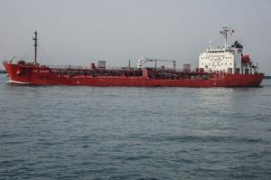 Photo of SUN DIANA ship