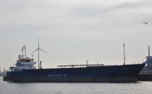 Photo of BUTES ship