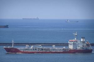 Photo of YC KALMIA ship