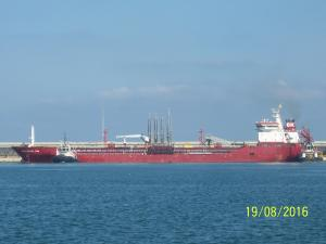 Photo of NILUFER SULTAN ship
