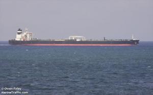 Photo of TATAKI ship