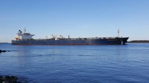 Photo of SIGMA INTEGRITY ship