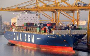 Photo of CMA CGM CALLISTO ship