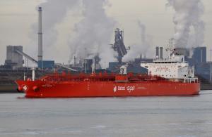 Photo of NCC SAFA ship