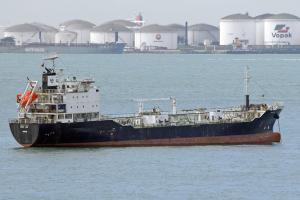 Photo of BITUMEN SHOURI ship