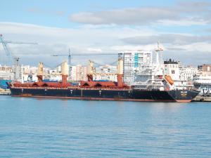 Photo of UGLJAN ship