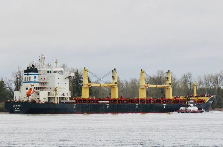 MV KAMARI photo