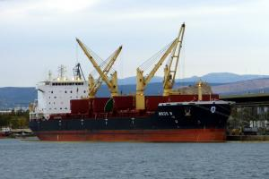 Photo of M/V NIKOS N ship