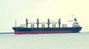 Photo of HTK LOTUS ship