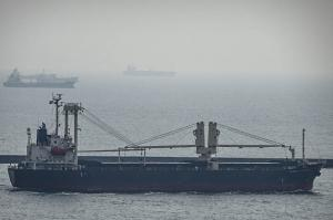 Photo of YUSHO CHERRY ship