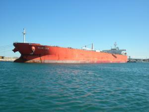 Photo of BLUE SEA ship