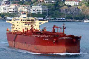 Photo of NS AFRICA ship