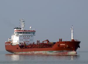 Photo of HITRA ship