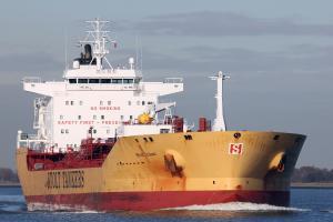 Photo of STOLT ISLAND ship