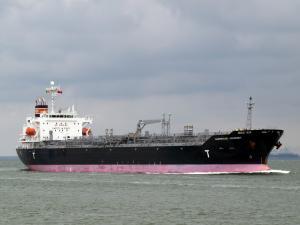 Photo of CHEMROAD JOURNEY ship