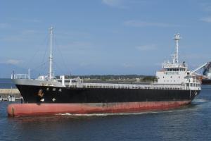 Photo of TOSHO MARU ship