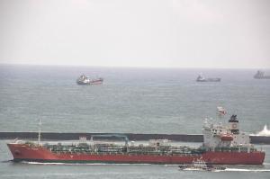 Photo of JOY CHEMIST ship