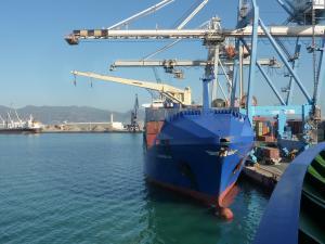Photo of WANDA A ship