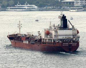 Photo of BARBOUNI ship