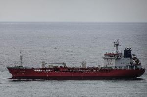 Photo of WOO SUNG ship