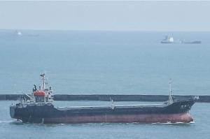 Photo of XIN HAI ZHOU 8 ship