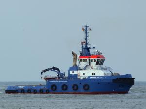 Photo of FAIRPLAY-31 ship