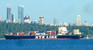 Photo of NYK RUMINA ship