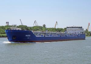 Photo of MAIA ship
