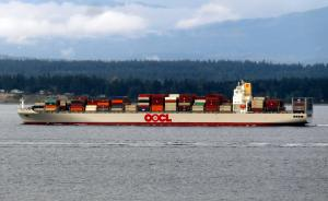 Photo of OOCL SEOUL ship