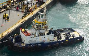 Photo of STATIA GLORY ship