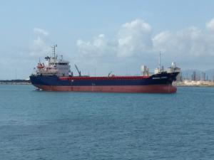 Photo of KEMAL KURU ship