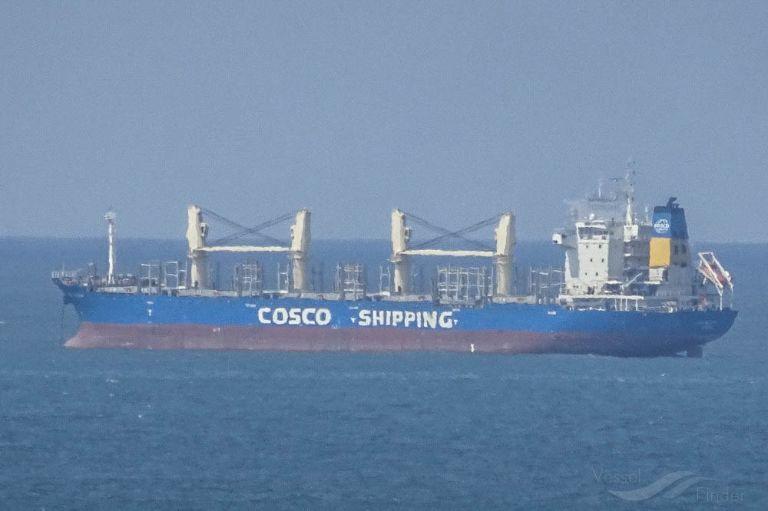 COSCO WUYISHAN photo