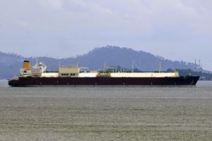 Photo of SHAGRA ship