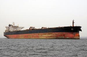 Photo of FRONT BRAGE ship