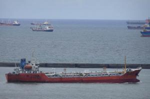 Photo of DINGHENG18 ship